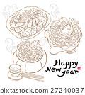 新年 年菜 食物插画 27240037