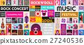 Rock Concert Vector Poster 27240536