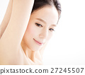 closeup beautiful young smiling  woman  face 27245507