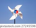 Turning pinwheel at korean Flag  27245596