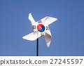 Turning pinwheel at korean Flag  27245597