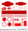 003 Chinese style art boarder frame element for  27249025