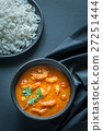 curry, food, meal 27251444