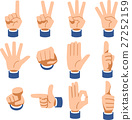 hand sign, hand, vector 27252159