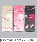 cherry blossom realistic vector, sakura, japan. 27253875