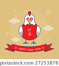 happy new year, 2017, Chinese new year,rooster 27253876