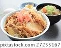 ข้าวหน้าเนื้อ,อาหาร,กิน 27255167