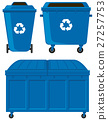 Blue trashcans in three different sizes 27257753
