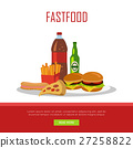 Fast Food Banner Isolated on White Background 27258822