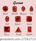 珠寶 寶石 向量 27261713