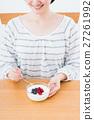 酸奶 女性 女 27261992