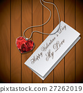 Letter with pendant on wood background 27262019