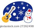 ฤดูหนาว,หิมะ,กีต้าร์ 27262498