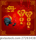 chinese rooster vector 27263438