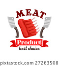 肉 向量 向量圖 27263508