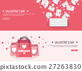 Vector illustration. Flat background with shopping 27263830
