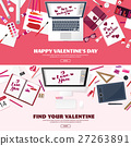 Valentines Day. Workplace with table. Design 27263891