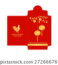 Chinese New Year red envelope flat icon. 27266676