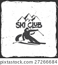 Ski club concept with skier. 27266684