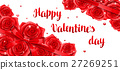 Happy Valentine day banner with red realistic 27269251