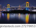 在彩虹顏色點燃的彩虹橋樑 27270653