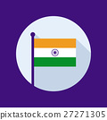 India National Flag Vector Flat Icon 27271305