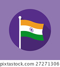 India National Flag Vector Flat Icon 27271306