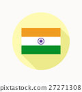 National Flag of India 27271308