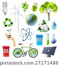 สีเขียว,เขียว,พลังงาน 27271486