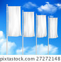 White Blank 4 Outdoor Pole Flags  27272148