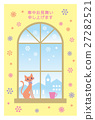visit during the winter, illustration, winter 27282521