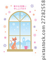 visit during the winter, mid winter's greeting, calling on someone in mid-winter 27282558