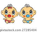 Two Funny baby boy and girl sitting in diap Twins 27285404