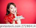 beauty woman wear cheongsam 27286414