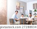 가족 아버지 아버지 남매 공부 식당 주방 생활 숙제하는 초등학생 27288634