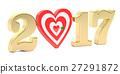 2017 love concept, 3D rendering 27291872