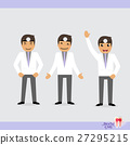 Set of characters Cartoon Dentist in various activities. Vector illustration 27295215