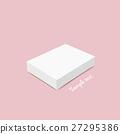 Blank white box mock up. Vector illustration 27295386
