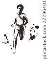 Ekiden Race Race 27296401