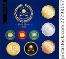 Set of golf badge label or emblem 27298157