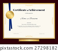 Elegant certificate of achievement template 27298182