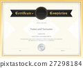 Certificate of completion template with Thai art 27298184