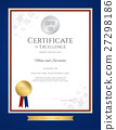 Certificate of excellence template in portrait 27298186