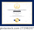 Sport theme certification of excellence template 27298207