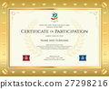 Sport theme certificate of participation template 27298216