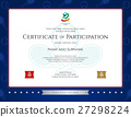Sport certification of participation template 27298224