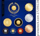 Set of basketball badge label or emblem 27299228
