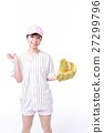야구 여자 27299796