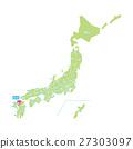 Fukuoka 【prefectures · series】 27303097