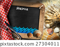 Blackboard for Fish Menu in a Beach 27304011